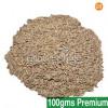 GR Cumin Seeds - Seeragam (சீரகம்) 100 gms