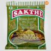 Sakthi Aniseed (Sombu) Powder 50 gms
