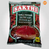 Sakthi Chilli Powder 200 gms
