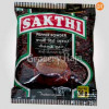Sakthi Pepper Powder 50 gms