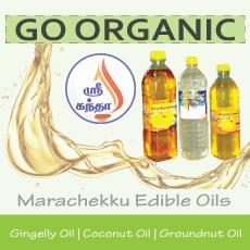 Shree Kandha Organic Edible Oils