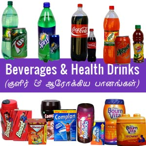 Beverages & Health Drinks