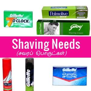 Shaving Needs