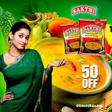 Rs. 50 Off Sakthi Sambar Powder